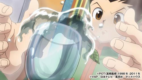 水見式で能力適正を試すゴン