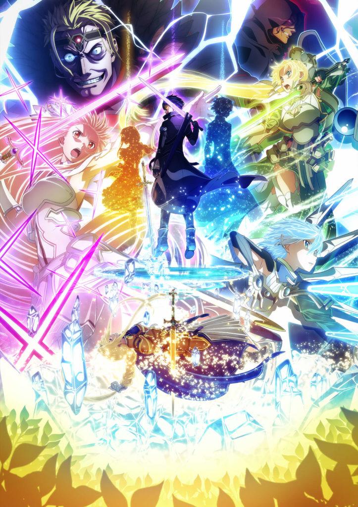 ソードアートオンライン War of Underworldはおすすめアニメ