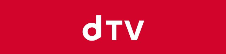 dTV ディーティービー