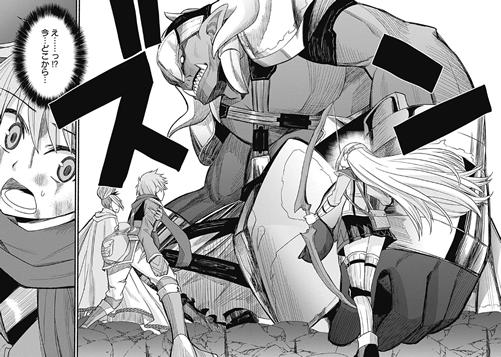 オークキングとの戦闘
